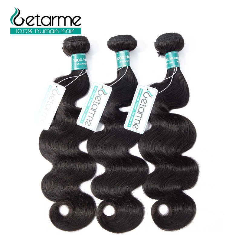 Getarme Hair Brazilian Body Wave Bundles 1/3 Bundles Brazilian Hair Weave Bundles Non Remy Cheap Human Hair Wavy Bundles