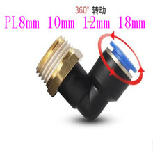 10pcs PL 10MM 12MM 16MM pneumatic L 90 Degree Female elbow plastic Push in Fit quick Connector pe pipe fitting