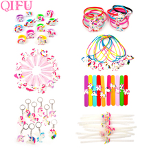 QIFU Unicorn Theme Party Decoration Supplies Birthday Deco Kids Ring Key Chain Gifts licorne anniversaire
