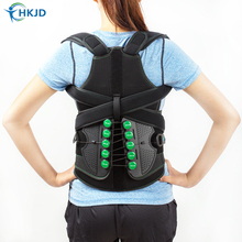 HKJD Back Posture Corrector Brace Humpbacked Prevent Back Shoulder Support Belt Posture Correction Therapy Belt