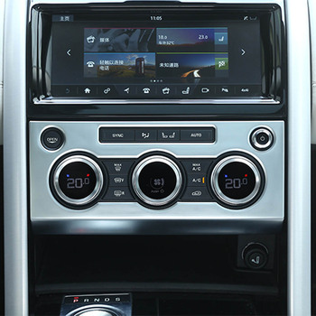 Console volum button dashbaord air conditioner knob panel cover sticker for land range rover discovery 5 Interior Accessories