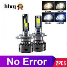 HLXG 12000LM H11 H1 H4 H7 LED Canbus No Error Car Headlight Bulbs 80W 6000K 4300K 8000K 5000K 9005 9006 H8 Auto Fog Lights 12V(China)