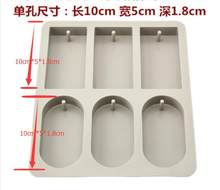 1PCS Long Fence Shape Fondant 3D Molds, Silicone Mold ,Soap, Candle Moulds, Bake Ware C160(China)