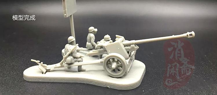 1 72 World War II PAK40 Anti Tank Gun Rocket Launcher Free Glue Plugged Artillery Scene 180302 in Model Building Kits from Toys Hobbies