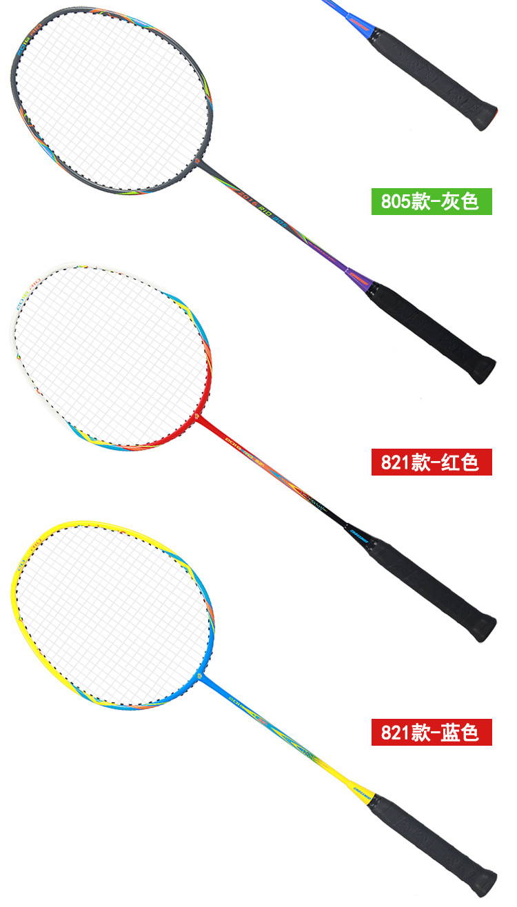 Crossway 2Pcs Best Championships Badminton Rackets Doubles Carbon Lightest Shuttlecock Racquets Set Sports Rio Olympics Memorial 3