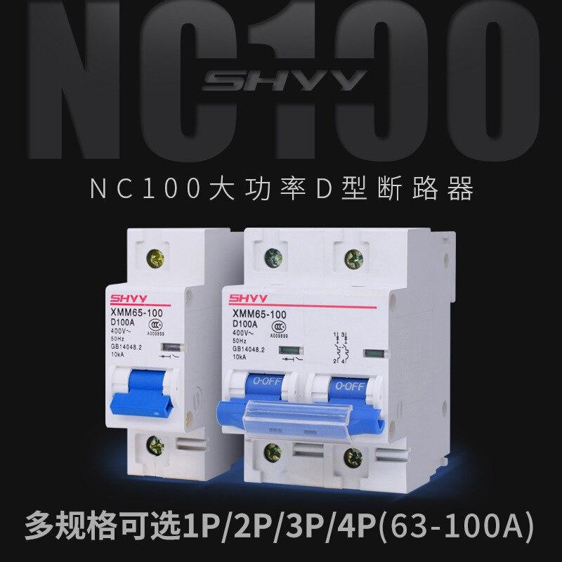 все цены на Circuit fault Breaker High-power Air Open 63A 80A 100A 125A mcb distribution box swich rcd voltage relay 220v онлайн