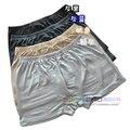 Высокого класса мужские брюки трикотажные шелковые шорты 100% цвет шелка
