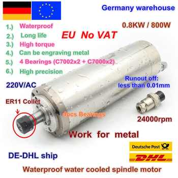 DE Free VAT 800W 0.8kw ER11 Waterproof spindle motor 4 bearing 220V Water-cooled spindle CNC high torque high precision - DISCOUNT ITEM  10% OFF Tools