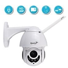 كاميرا IP تعمل بالواي فاي عالية الدقة 1080P لاسلكية السلكية PTZ بسرعة في الهواء الطلق كاميرا CCTV الأمن كاميرا App ICSee XMEYE CMS كاميرات المراقبة