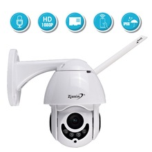 IP Camera WiFi Full HD 1080P Wireless Wired PTZ Outdoor Speed Dome Cctv Camra App ICSee XMEYE CMS bewakingscameras