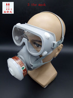 High Quality Respirator Gas Mask Multifunction One Type Full Face Respirator Chemical Pesticide Filter Mask