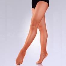 DBT28 女性専門の網との緊密な縫い目ラテン社交硬質糸 ブランド非常に弾性女の子キャラメル Collant