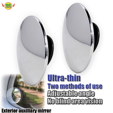 Car accessories 2Pcs Car Blind Spot Mirror 360 Degree Adjustable Wide Angle Convex Rear View Mirror Car Parking Rearview Mirror vodool 2pcs frameless car blind spot mirror 360 degree adjustable wide angle convex rear view mirror car parking rearview mirror