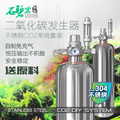 Aquarium CO2 Regulator, Solenoid, bubble counter, Check Valve, carbon dioxide DIY Bottle, Citric acid and Baking soda Canister