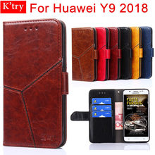 Wallet Case For Huawei Y9 2018 PU Leather Magnetic Flip Cover For Huawei Enjoy 8 Plus Y 9 2018 Stand Phone Bag Cases