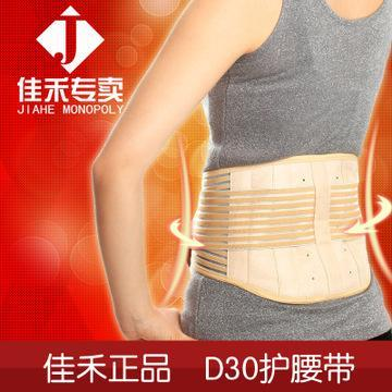 Tourmaline self-heating  Nano far infrared anion protection belt lumbar disc lumbar warm air men women waist lumbar support 40