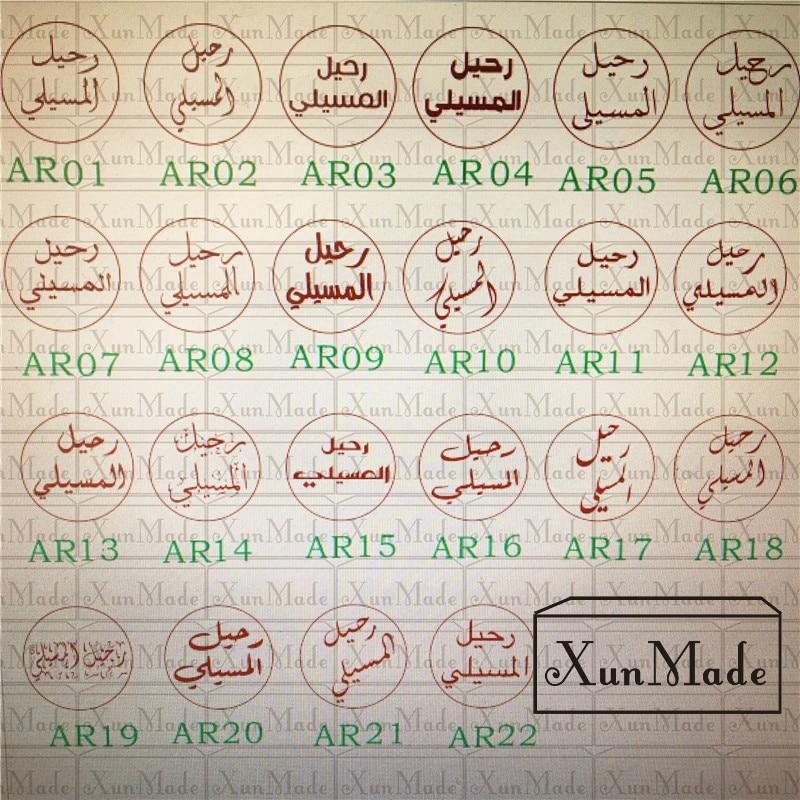 שם מילים בערבית התאמה אישית של לוגו - אומנויות, מלאכת יד ותפירה