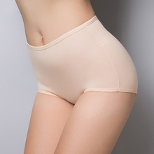 Classic High Waist Ladies Panties