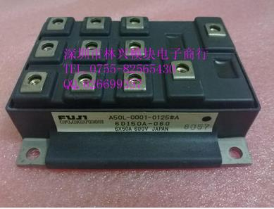 Free shipping! In stock 100%New and original 6DI50A-120 free shipping xc3020 70pg84m new original and goods in stock