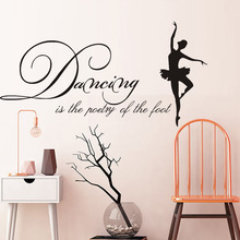 DIY Wall Sticker Dance Lovely Ballet Girls Wall Decals Girl Bedroom Kids Baby Poster Stickers For Home Decor Decoration