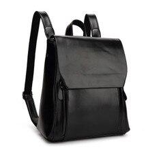 2017 новых женщин мода кожа pu рюкзак мешок школы для подростков девочек плечо сумки оптовая бесплатная доставка