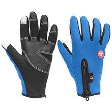 can Glove Gloves Gloves