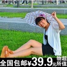 Folding umbrella cap sun head sun-shading stoopable