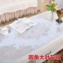 1PCS 130x180cm Waterproof Openwork Embroidery Pastoral Dining Table Cloth Trade Coffee Textile TableCloth