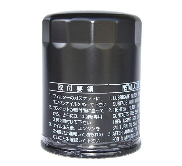 Auto Replacement Parts Back To Search Resultsautomobiles & Motorcycles Capqx Oil Filter Element 15601-33021 1560133021 For Toyota Corona Cressida Crown T.u.v Liteace Model-f Hilux 4runner Dyna Hiace