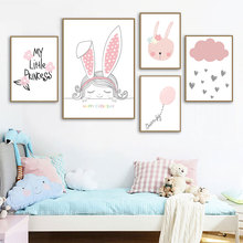 цена на Little Princess Canvas Dream Big Poster Nordic Rabbit Painting Cartoon Canvas Abstract Watercolor Wall Art Pictures Kid Unframed
