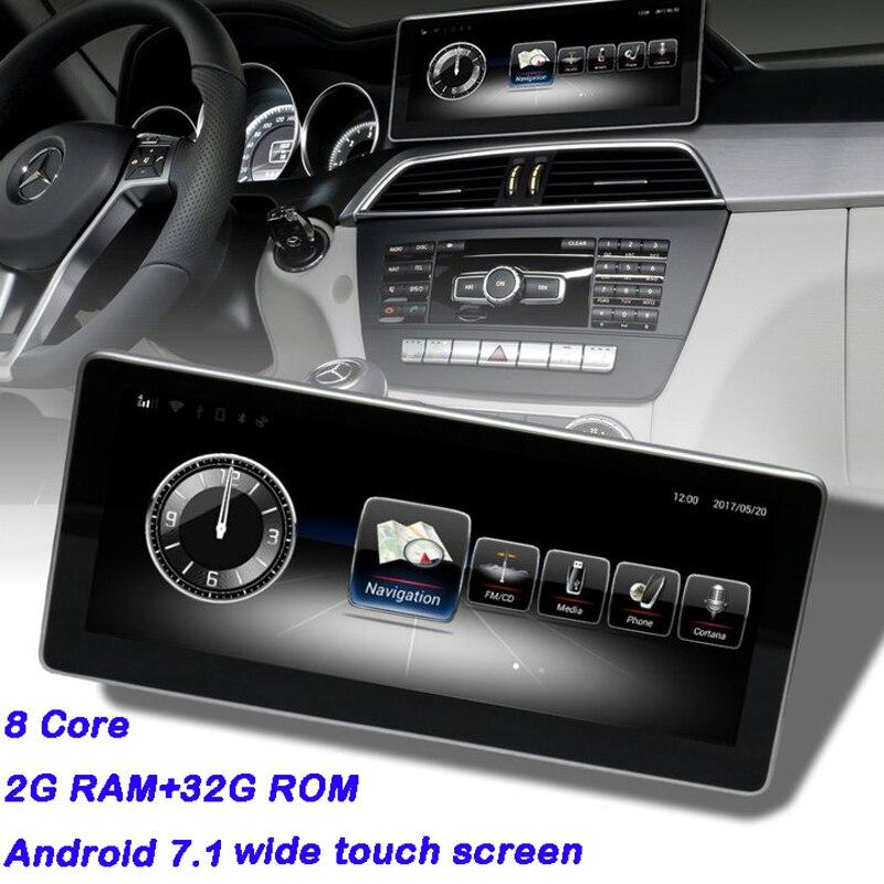 Écran de voiture Mercedes W204 Android Affichage pour GLC C Classe W205 Wifi Bluetooth Aftermarket Tableau de Bord Navigateur avec 2g RAM 8 noyaux