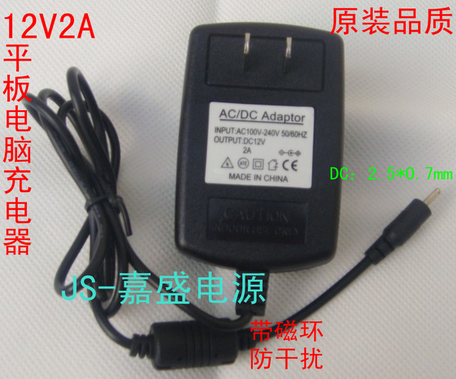 Ac dc adapter 12v2a u9gt2 n90 tablet charger original