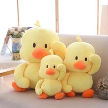 New Style Lovely Little Yellow Duck Plush Toy Stuffed Animal Soft Doll Birthday Gift Send to Children & Girlfriend