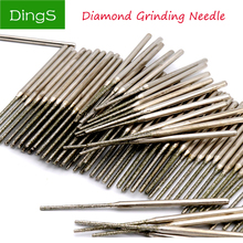 цена на 5/10pcs Lengthen 0.8~5.0mm Diamond Grinding Head Burr Needle Drill Bit Point Engraving Polishing Glass Jade Stone Rotary