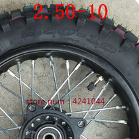 Motocross Mini 2.50 10 10 Rims tires 2.50 10 Front or Rear Rims tyres Wheels for Trail Off Road Dirt Bike