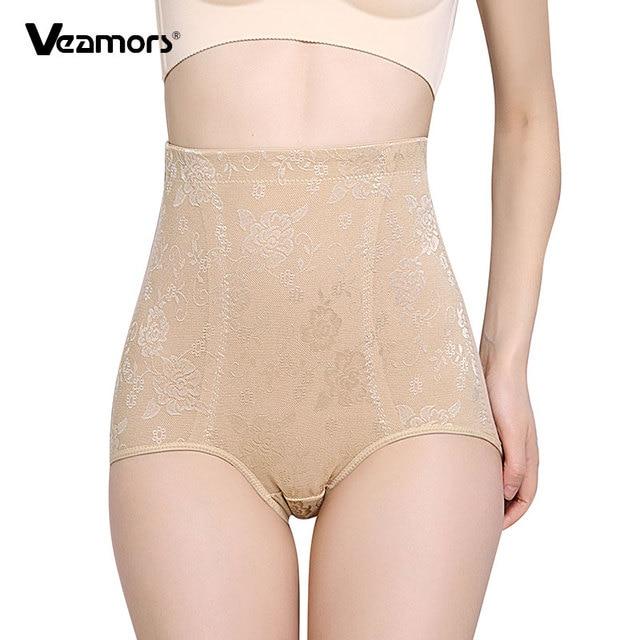 e1c5edd34bc0f VEAMORS Postpartum High Waist Control Pants