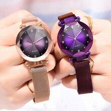 Women Watches Luxury Rose Gold Mesh Strap Diamond Dial Ladies Watch Starry Sky Watch For Female bayan kol saati Reloj Mujer 2019
