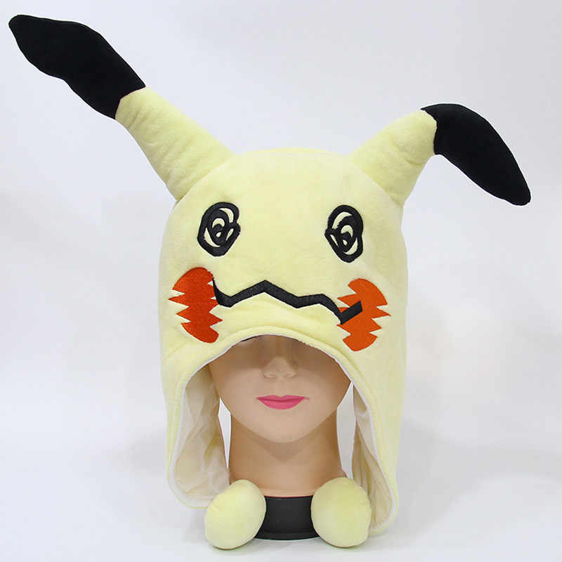 Anime Cute Mini Monster Hat Cosplay Q Version Plush&Cotton Puppet Model Collectible Role Playing Kid Gifts 30*18cm