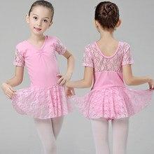 3677289398 Meninas Vestido de Ballet para Crianças Trajes de roupas de Dança Roupas de  Ginástica Collant de