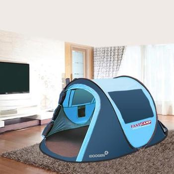 2016 New  indoor outdoor 2-3 person automatic children keep warm anti mosquito BBQ picnic hiking fishing beach camping tent
