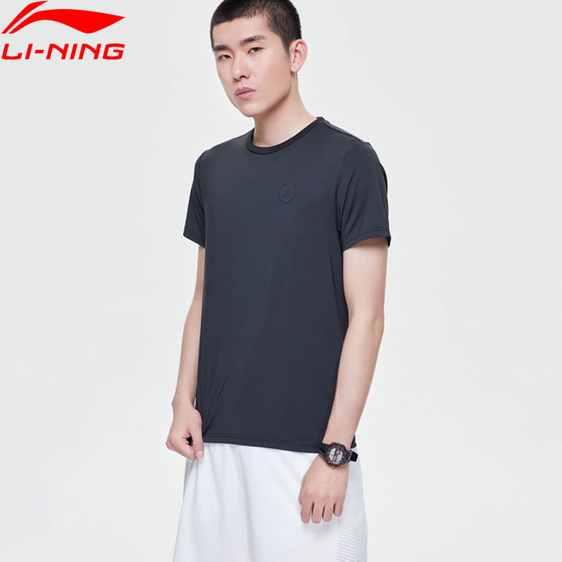 Li-Ning Men Wade Series Short Sleeve Top Anti UV AT DRY Breathable Slim Fit LiNing Sports Reflective T-Shirts ATSP133 MTS3088Li-Ning Men Wade Series Short Sleeve Top Anti UV AT DRY Breathable Slim Fit LiNing Sports Reflective T-Shirts ATSP133 MTS3088