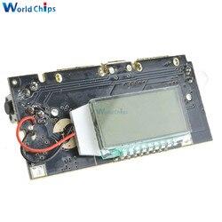 Автоматическая защита! Двойной USB 5V 1A 2.1A Мобильный Внешний аккумулятор 18650 литиевая батарея зарядное устройство модуль цифровой PCB