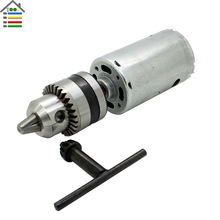 High Torque DC 12-24V 2A Electric Motor Hand Mini Drill PCB Press Drilling 0.6-6mm B10 Keyless Chuck & Twist Bits Set Wood Tool