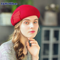 2018 Hot Sale Wool Air Hostesses Beret Hat Base Cap Autumn/Winter Warm Purl Wool Cap Fancy Elegant Cap Air Stewardess Hat