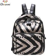 Doranmi классический школьный женские модные заклепки Элитный бренд разработан в полоску школьная сумка в форме larged Ёмкость рюкзак SJB057