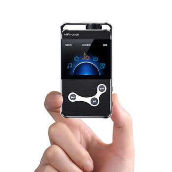 ZIKU HD-X9 High Fidelity Lossless Music HIFI DAC+ DSD Professional MP3 Music Player Fever Portable Lossless Music Player DAP MP3