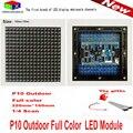 P10 дождь доказательство-пыли полный открытый из светодиодов дисплей модуль 160 мм * 160 мм 1/4 сканирования из светодиодов модуль для P10 гамма из светодиодов видеостены