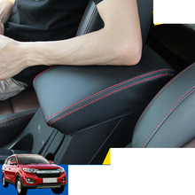 Lsrtw2017 Fiber Leather Car Interior Armrest Box Cover for Lifan X7 2016 2017 2018 2019 2020