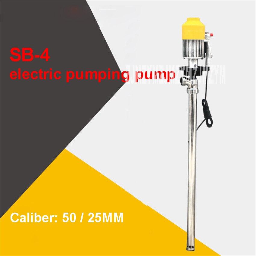SB-4 seulement pompe sans tuyau anti-déflagrant pompe à essence pompe à huile pompe à eau 220 V/50Hz 880 W anti-déflagrant 50/25 MM calibre