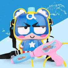 Marvel Toys The Avenger Super Hero Captain Amer Water Gun Backpack Summer Beach Games Cosplay Party For Children